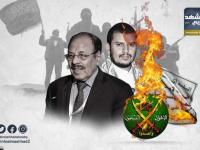 """توغل داخلي واعتداء خارجي.. خيانات الشرعية تمكّن الحوثيين من """"بعثرة الأوراق"""""""