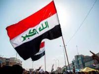 الحكومة العراقية تستهجن اجتماع داعي للتطبيع مع إسرائيل في أربيل
