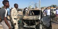 مقديشو.. مصرع وإصابة 20 شخصًا في هجوم بسيارة مفخخة