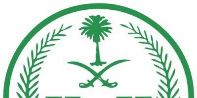 عقوبة التحرش في السعودية.. الداخلية توضح: السجن وغرامات مالية