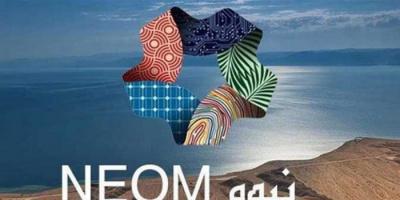 نيوم بالسعودية تطلق برنامج اللغة الإنجليزية وتكنولوجيا المعلومات