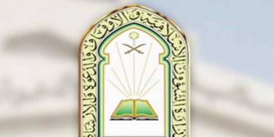 الشؤون الإسلامية السعودية تعيد فتح مسجدا بعد إخلائه