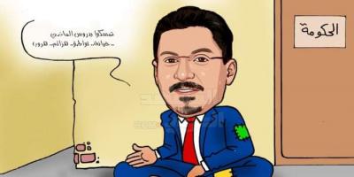 جنون الشرعية.. تتهم إيران بعرقلة السلام وتساعد الحوثي على إفشاله