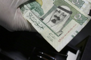 سعر الريال السعودي اليوم الثلاثاء 28-9-2021 في العاصمة عدن