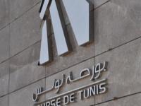 تراجع المؤشر الرئيس لبورصة تونس