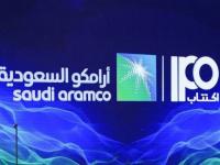 سهم أرامكو السعودية يسجل أعلى مستوياته من عام