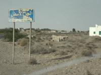 مليشيا الحوثي تعتدي على بلدة الجاح