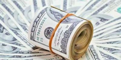 سعر الدولار اليوم 29- 9 – 2021 في مصر