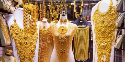 أسعار الذهب اليوم الأربعاء 29 – 9 -2021 في السعودية