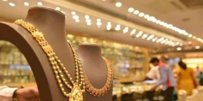 أسعار الذهب اليوم الأربعاء 29- 9- 2021 في مصر