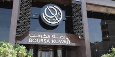 انخفاض ببورصة الكويت في نهاية تعاملات اليوم