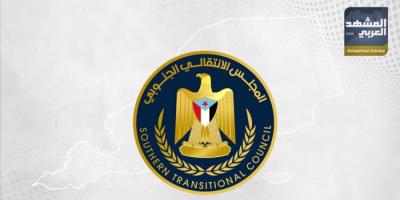 عودة الحكومة إلى عدن.. قراءة في بيان المجلس الانتقالي