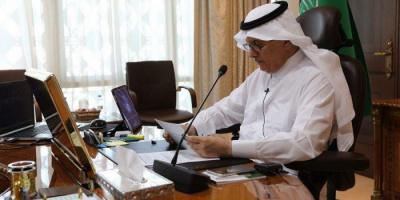 السعودية تطلق منصة مجموعة العشرين للمياه