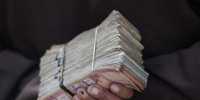 تقرير: نفاد احتياطات المركزي الأفغاني بالدولار قبل سيطرة طالبان