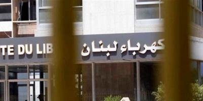 لبنان يسعى لرفع ساعات التغذية الكهربائية لـ8 ساعات