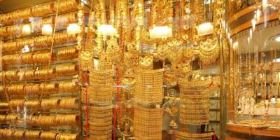 أسعار الذهب اليوم الخميس 30-9-2021 في السعودية