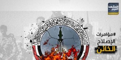 أزمات شبوة ولحج وأبين.. حرب خدمات إخوانية فاقت حدود التحمُّل