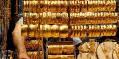 سعر الذهب في السعودية اليوم الجمعة 1-10- 2021