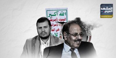الجبايات الحوثية الإخوانية.. سلاح المليشيات لخنق السكان وتكوين الثروات