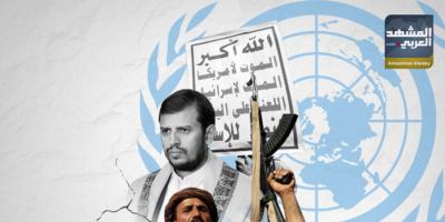 """تصعيد حوثي ضد السعودية ينذر بـ """"إفشال مبكر"""" لزخم اجتماع ولي العهد وجيك سوليفان"""