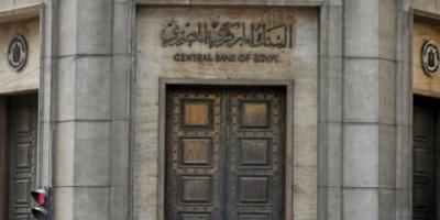 سعر الدولار اليوم الأحد 3 -10 - 2021 في مصر