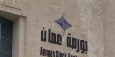 ارتفاع البورصة الأردنية بنسبة 0.76 %
