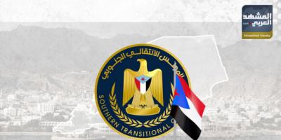 الانتقالي يحبط مناورة الشرعية في عدن