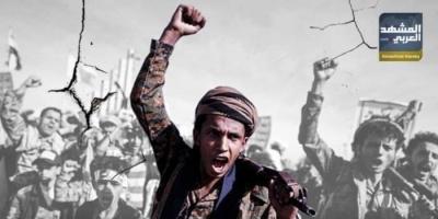 جبايات الحوثي باليمن نتيجة مباشرة لأزمة إيران المالية