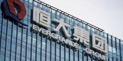 تعليق تداول أسهم إيفرغراند الصينية ببورصة هونغ كونغ