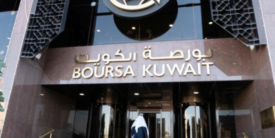 انخفاض مؤشر السوق العام ببورصة الكويت