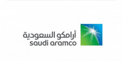 أرامكو السعودية تكشف عن موعد إعلان نتائجها المالية