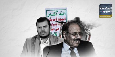 """الجرائم الحوثية - الإخوانية تحوّل مناطق سيطرتهما إلى """"حقول ألغام"""""""