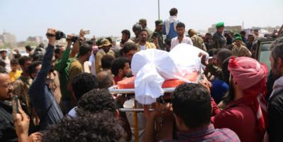 تشييع جثمان خالد بن عسكر.. مسيرة جنائزية في حب الجنوب والتضحية من أجله