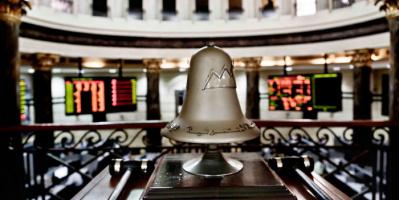 تباين مؤشرات البورصة المصرية عند الإغلاق