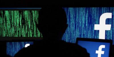قراصنة يعرضون معلومات شخصية لـ1.5 مليار حساب فيسبوك للبيع