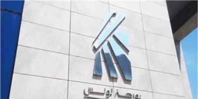 ارتفاع مؤشر بورصة تونس بنسبة 0.43 %