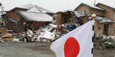 زلزال بقوة 5.9 درجة يضرب اليابان