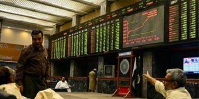 انخفاض مؤشر بورصة كراتشي