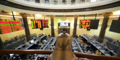 ارتفاع مؤشرات البورصة المصرية في نهاية التعاملات