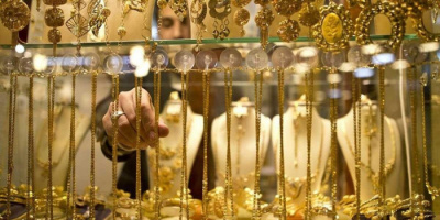أسعار الذهب اليوم الخميس 7-10-2021 في مصر
