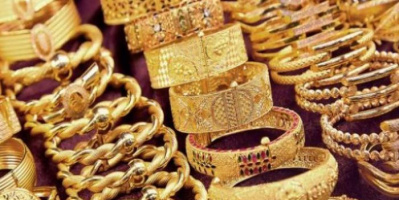 أسعار الذهب اليوم الخميس 7 - 10- 2021 في السعودية