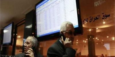 ارتفاع مؤشرات البورصة العراقية في نهاية التعاملات