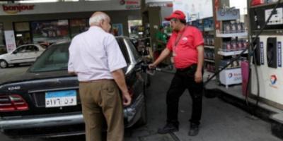 مصر ترفع سعر البنزين