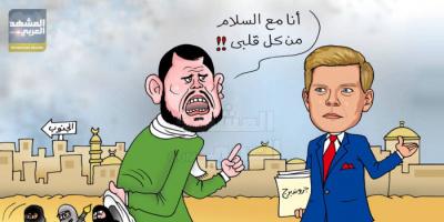 بيانات الإدانات الدولية تغذي عدوانية الحوثي (ملف)