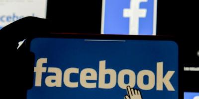 """فيسبوك يعلن إصلاح العطل الذي شهده """"إنستغرام"""" وبعض التطبيقات"""