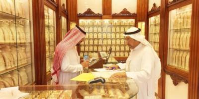 أسعار الذهب اليوم السبت 9 -10-2021 في السعودية
