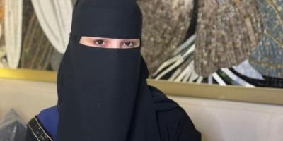 بالنقاب.. نصرة الحربي تكشف سبب غيابها 4 سنوات