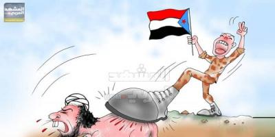 صمود عدن يستفز قوى الشمال الفاشلة