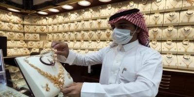 أسعار الذهب اليوم الاثنين 11-10-2021 في السعودية