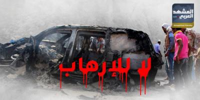 """إدانات هجوم حجيف تؤسس لواقع جديد قوامه """"قضية الجنوب"""""""